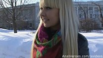 Русская мамочка трахается в анал